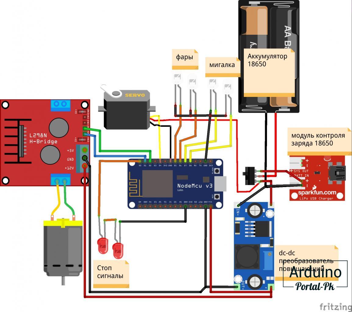 Как сделать arduino своими руками схема 227